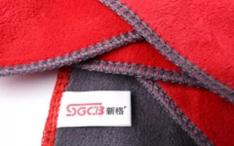Toalha de remoção SGCB – (40×40 – 64gsm)